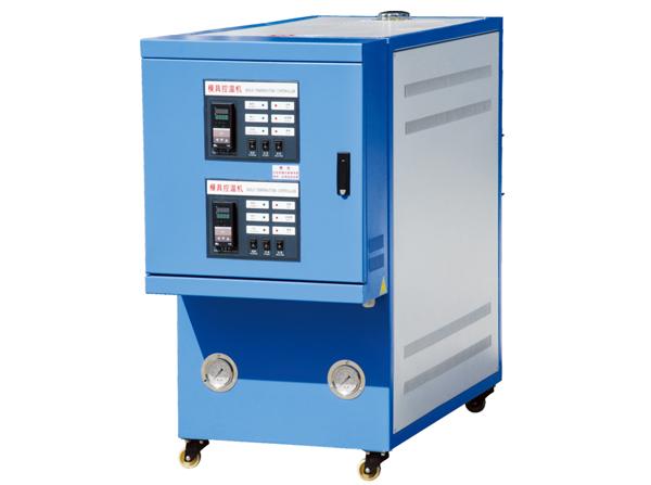 高精度油式双机一体模具恒温机