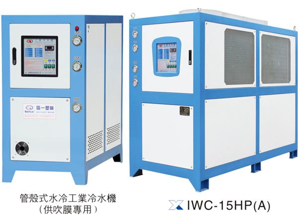 管壳式水冷工业冷水机