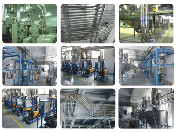 卫生洁具原料生产线粉末集中供料系统