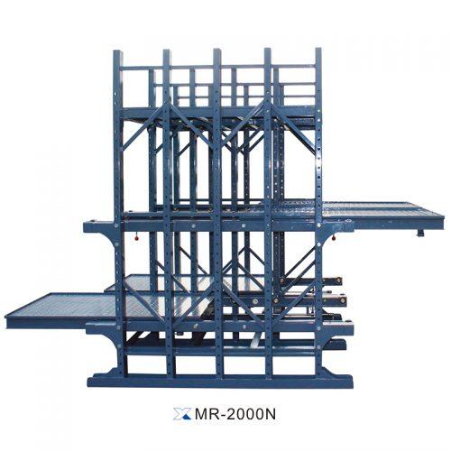 双向安全型抽屉式模具架